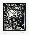 Exlibris_006